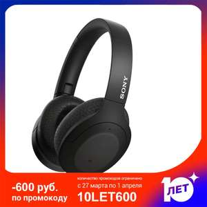 Беспроводные наушники Sony h.ear on 3 WH-H910N