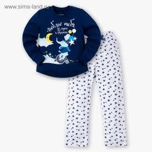 Скидка на одежду марки Kaftan (например, пижамный комплект для девочек)