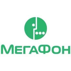 Безлимитный интернет от Мегафон до 28.04