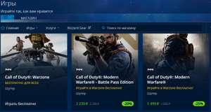 [PC] Call of Duty®: Modern Warfare®