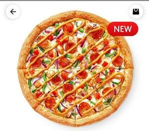 Пицца Аррива бесплатно при заказе от 699₽