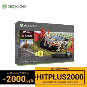 Xbox One X 1TB Xbox One X 1TB + Forza Horizon 4 + LEGO Speed Champions (DLC)