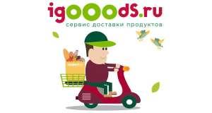 [Москва, МО] Бесплатная доставка заказа от 900₽ (для новых пользователей)