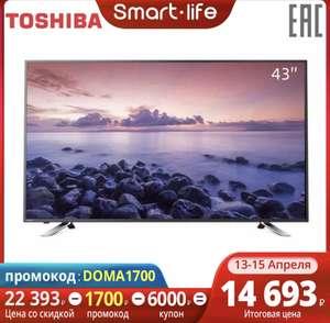 Телевизор TOSHIBA ТВ 43 дюйма 43L5865 FullHD smart TV