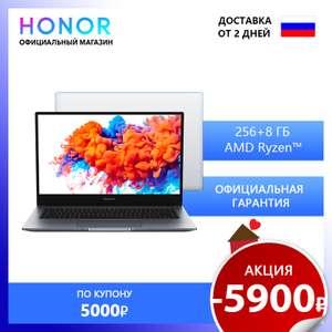 "[Tmall] Ноутбук Honor MagicBook 14"" (36590 с купоном Aliexpress)"