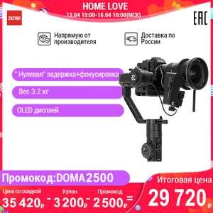3-осевой беззеркальный Стабилизатор камеры ZHIYUN Crane 2 для камеры