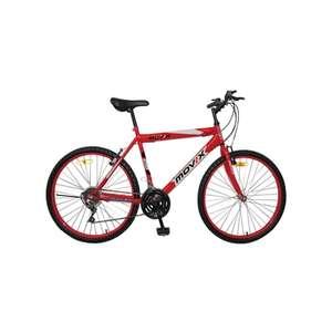 [Не все города] Велосипед MOVIX 26''
