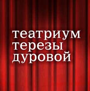 Детские спектакли «Театриума» в Яндекс.Эфире