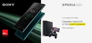 Sony Xperia XZ3 + Sony PlayStation 4