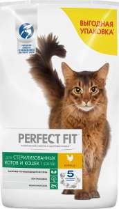 Корм сухой Perfect Fit Курица, для стерилизованных котов и кошек, 10 кг