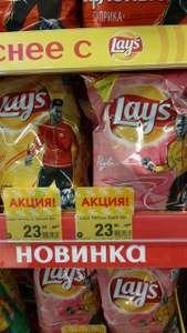 [Москва] Чипсы Lays 90 гр.