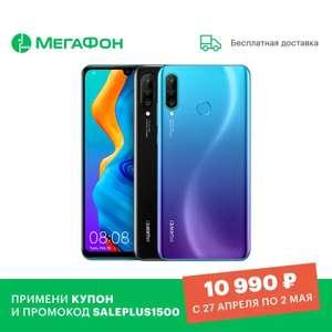 [27.04] Huawei p30 lite New edition (6/256gb , kirin 710 , nfc) Из России