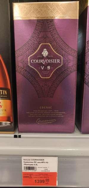 коньяк Courvoisier VS 0.5