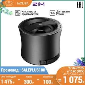 Bluetooth колонка ZIMAI B2