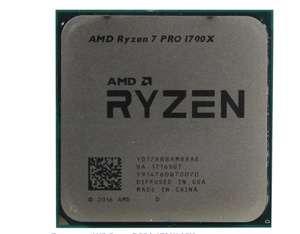 Процессор AMD Ryzen 7 PRO 1700X (OEM)