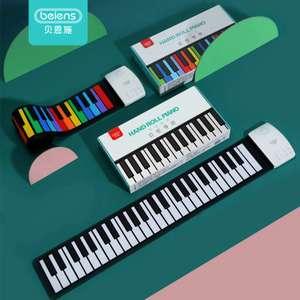 Beiens портативная цифровая клавиатура с 49 клавишами, рулонное пианино