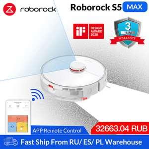 Робот-пылесос Xiaomi Roborock S5 Max ($426)