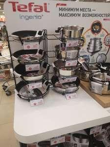 Посуда Tefal Emotion в магазинах Глобус (напр. сковорода Tefal Emotion)
