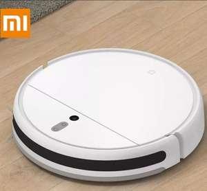 Робот-пылесос Xiaomi Mijia 1C STYTJ01ZHM