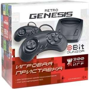 Ашан Игровая приставка Retro Genesis 8 Bit Junior + 300 игр