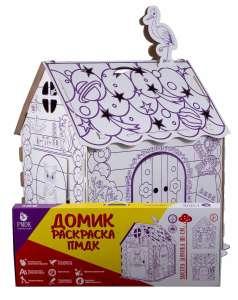 Игровой домик раскраска ПМДК (110х75х98 см)