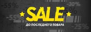 """Скидки до 50% по акции """"Tefal ликвидация"""" + промокод на товары по полной стоимости"""