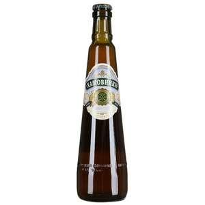 [СПб] Пиво Хамовники в Ароматном Мире
