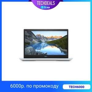"""Ноутбук DELL G3 3590 15.6"""", IPS, i5 9300H, 8Гб, 1Тб HDD, 256Гб SSD, GTX 1650, G315-6844"""