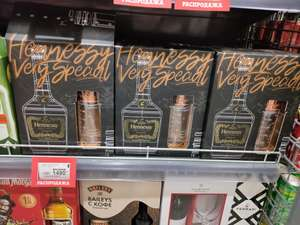 [Саратов] Подарочный набор Hennessy VS 0.7 + шейкер