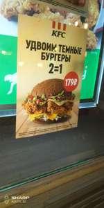 [СПб] 2 темных бургера по цене 1 (двойные тоже)