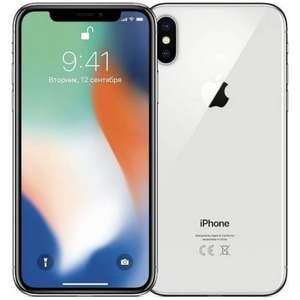 Смартфон Apple iPhone X 64GB серебристый (MQAD2RU/A) + чехол-книжка