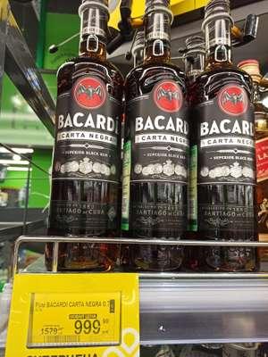Ром Bacardi Carta Negra темный 40% 0.7л