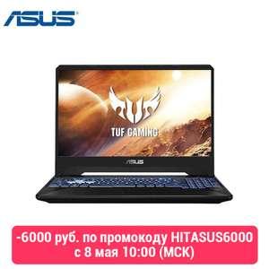 ASUS TUF Gaming FX505DT-AL235T(Ryzen 5 3550H 16GB/512GB SSD/NVIDIA GeForce GTX 1650)