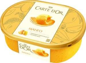 Мороженое Carte D'or сорбет, Манго 575г