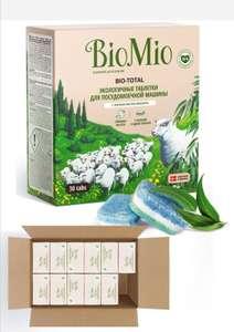 Bio Mio таблетки для посудомоечной машины 12*30шт