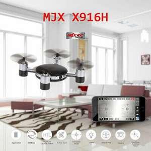 Радиоуправляемый квадрокоптер MJX X916H с пультом 2.4G