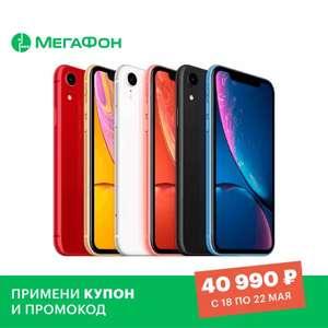 Смартфон Apple iPhone XR 64 GB