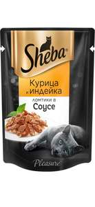 Корм для кошек Sheba 1+1=3