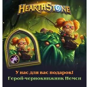[PC] Немси Некропшик бесплатно в Hearthstone