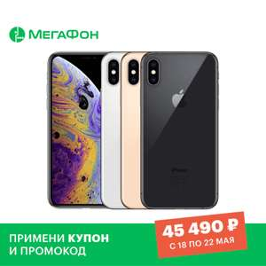 Apple iPhone XS 64GB РСТ