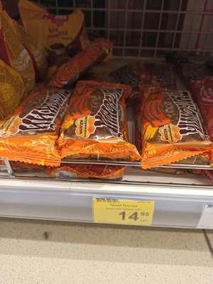 [Мск] Пряник тульский с апельсиновой начинкой в магазине Магнолия