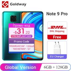 Redmi Note 9 Pro 128ГБ