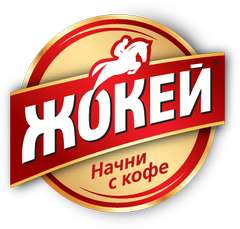Скидка 40% на кофе Жокей