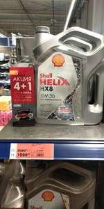 Shell helix hx8 5w-30 4+1 литр