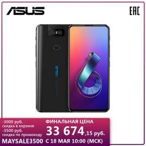Смартфон ASUS Zenfone 6 ZS630KL 6/128GB (черный, серебристый)