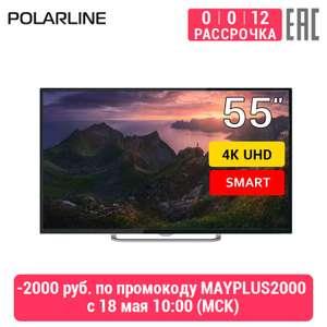 """Телевизор 55"""" PolarLine 55PU11TC-SM 4K SmartTV"""