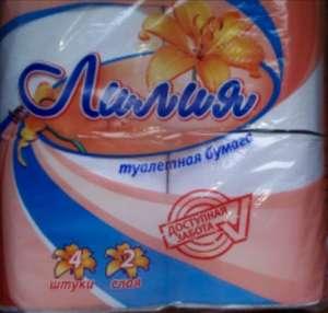 Туалетная бумага Лилия 2сл 4р в Ассорти-Продукт