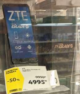 [Уфа и другие города] ZTE Blade V9 32 gb Black NFC