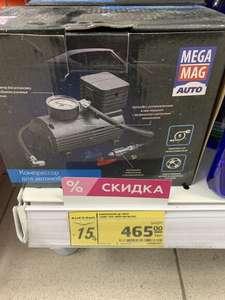 [Самара] Автомобильный компрессор