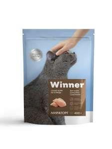 Winner Мираторг/Сухой корм для кошек домашнего содержания из курицы, 0,4кг